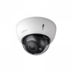 Dahua - HAC-HDBW1220RP-VF 2MP HDCVI IR Dome Camera