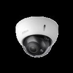 Dahua DH-HAC-HDBW1100RP-VF 1MP Varifocal dome camera