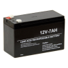 12 VOLT 7Ah BATTERY-Battery [Electronics]