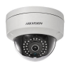 HikVision DS-2CD1743G0-IZ 4MP