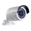 Outdoor Network Bullet Camera with Night Vision & 4mm Lens