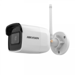 Hikvision DS-2CD2041G1-IDW1 4MP IR Network Bullet Camera