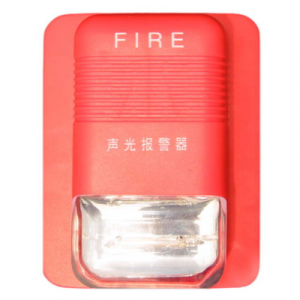 Fire alarm conventional system sounder control panel