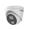 Hikvision DS-2CD2327G1-LU(4mm) 2 MP ColorVu Fixed Turret Network Camera