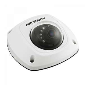 Hikvision DS-2CE56D8T-IRS 2mp Dome with built-in Mic