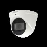 Dahua Camera