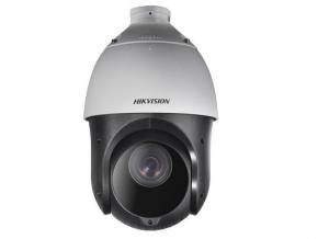 Hikvision DS-2TD4237-25/V2 Thermal & Optical Bi-spectrum Network Speed Dome